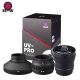 B+W UV-PRO For Sony E