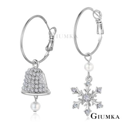GIUMKA耳環 聖誕搖搖鈴雪花耳針式耳環(銀色)