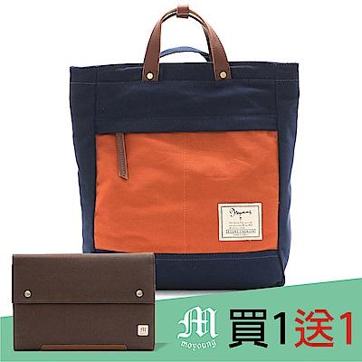Moyoung 買1送1率性美學多用途包 楓葉橘
