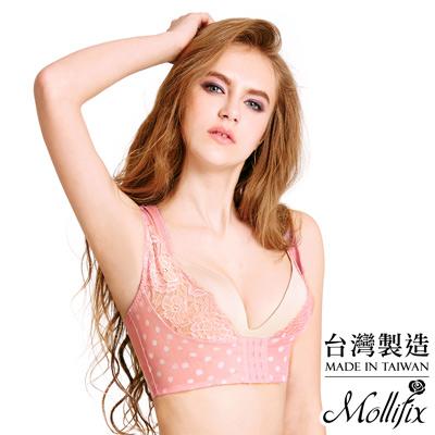 Mollifix Body偽妝術波波UP短馬甲(腮紅粉)