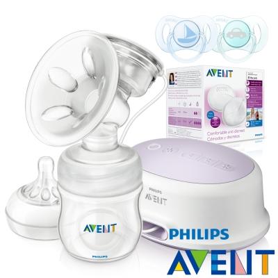 PHILIPS AVENT  輕乳感標準型單邊電動吸乳器(促銷優惠組)