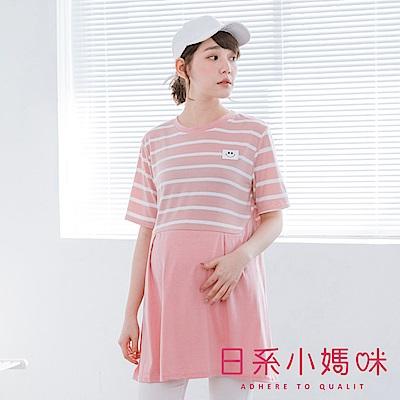 日系小媽咪孕婦裝-笑臉皮革條紋拼接素面娃娃裝/上衣 (共二色)