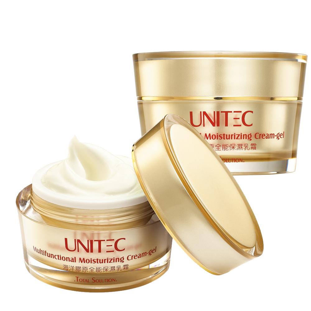 買一送一 UNITEC彤妍海洋膠原全能保濕乳霜50gm