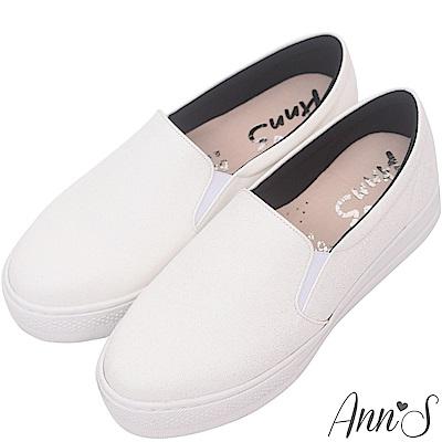Ann'S進化2.0!素面低調閃亮足弓墊腳顯瘦厚底懶人鞋-白