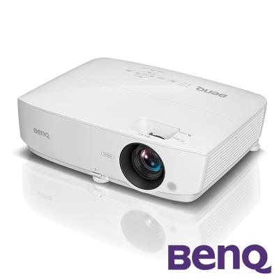 BenQ MW533 WXGA 高亮商用投影機 (3300流明)