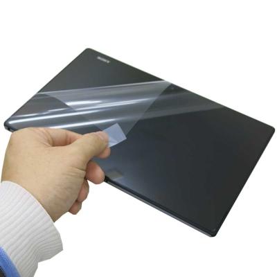 EZstick SONY Xperia Tablet Z2 平板亮面防藍光螢幕貼