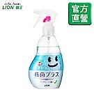 日本獅王LION 馬桶清潔噴霧 抗菌plus 210ml