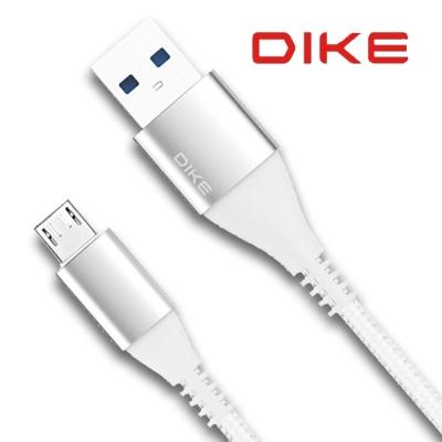 DIKE 強化SR快充MicroUSB編織線1.2M-時尚白 DLM112WT