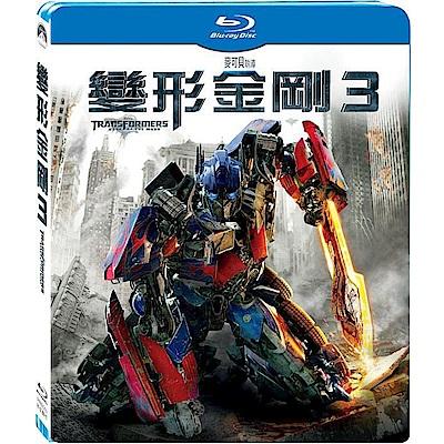 變形金剛3  Transformers3 藍光 BD
