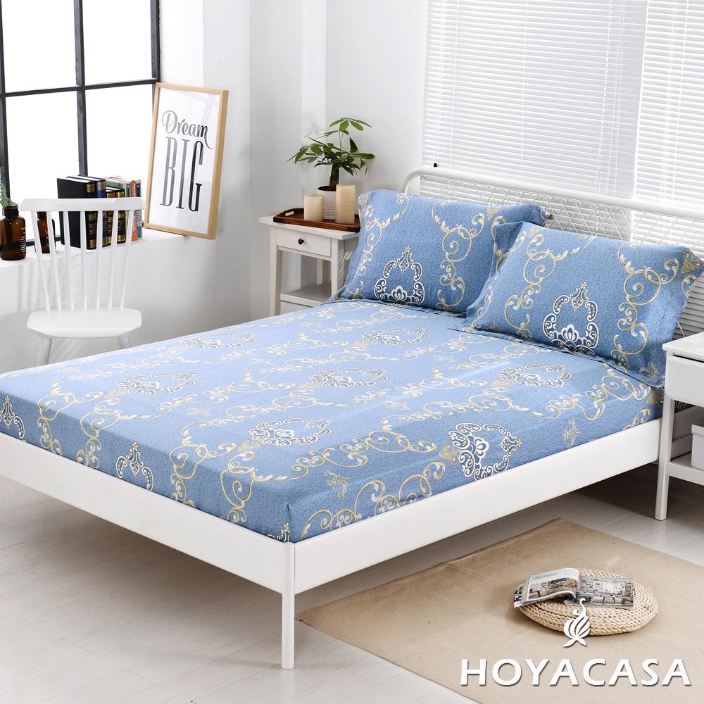 HOYACASA羅瑞爾 雙人親膚極潤天絲床包枕套三件組