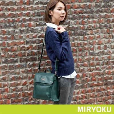 MIRYOKU-質感斜紋系列-簡約復古後揹方包-綠