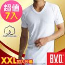BVD 100%純棉 短袖U領衫-XXL(加大尺碼)7入組-台灣製造