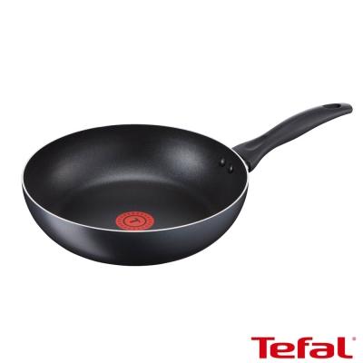 Tefal法國特福 輕食光系列不沾平底鍋24CM(8H)