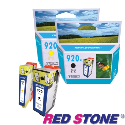 RED STONE for HP CD975A+CD974A環保墨匣(一黑一黃)高容量