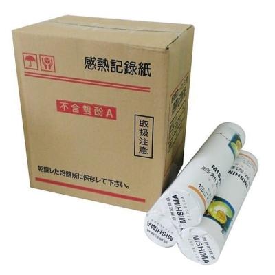 日本製A4感熱紙(<b>12</b>入)國際牌KX-FT976/FT978/FT988/FT986/傳真機專用