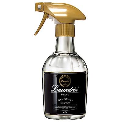 日本朗德林Laundrin香水系列芳香噴霧370ml-經典花香