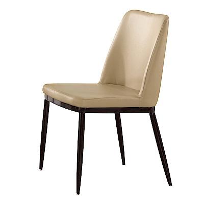 Bernice-喬狄現代皮革餐椅/單椅-47x56x85cm