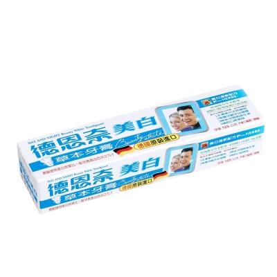 德恩奈 美白草本牙膏125g