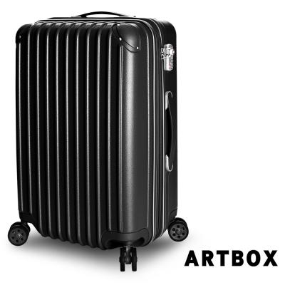 【ARTBOX】繽紛特調 28吋星砂電子紋抗刮可加大行李箱 (黑色)