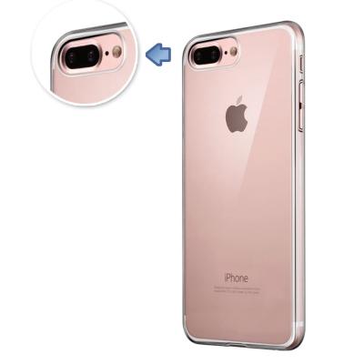 透明殼專家iPhone7 Plus鏡頭保護 超薄抗刮硬殼