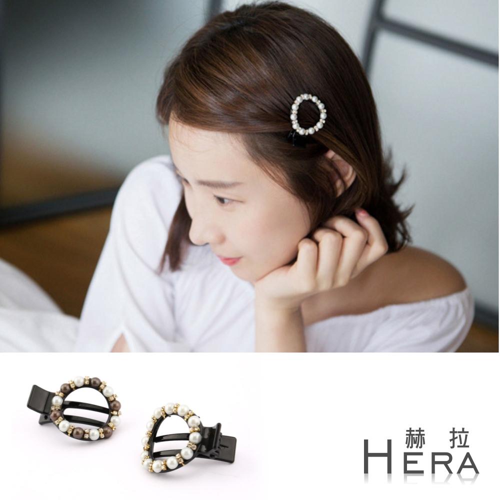 Hera 赫拉 珍珠水鑽圓形邊夾/髮夾/鴨嘴夾