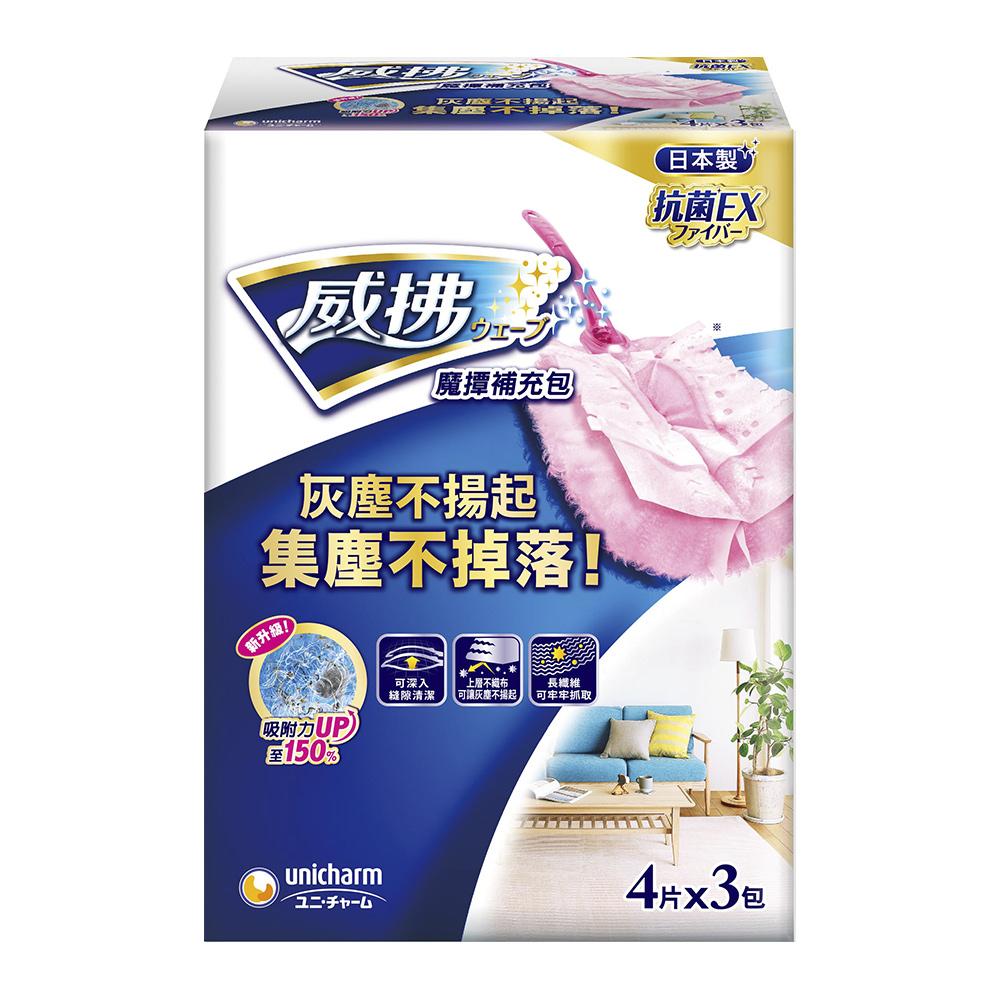 威拂 魔撢補充包(4片x3包/組)(粉色)
