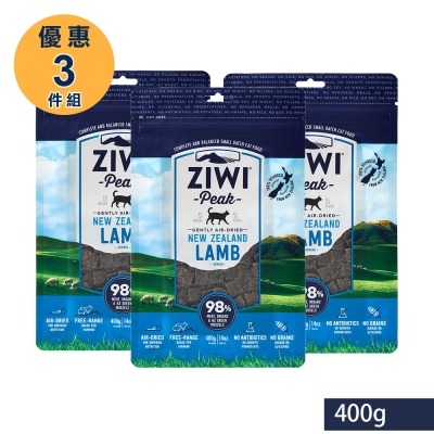 ZiwiPeak巔峰 98%鮮肉貓糧*羊肉400G (3件組)