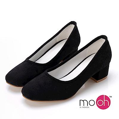 mo.oh-素面麂皮絨質感方頭中跟粗跟鞋-黑色
