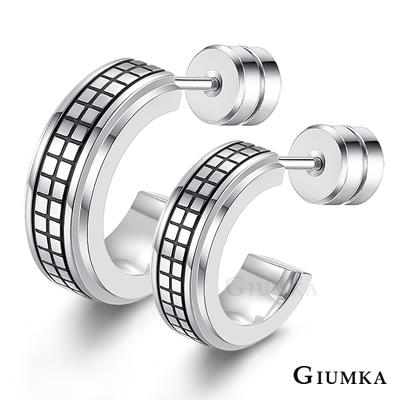 GIUMKA 簡約方格 珠寶白鋼情侶耳環 銀色 單邊單個