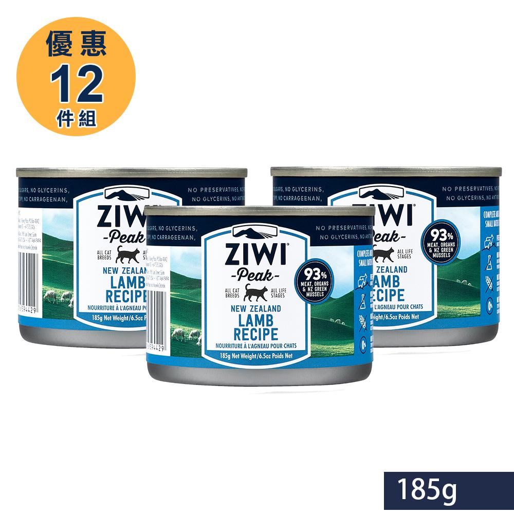 ZiwiPeak巔峰 93%鮮肉貓 羊肉 185G (一箱12罐)