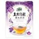 3點1刻 直火烏龍薰衣草茶(2.5gx6包) product thumbnail 1