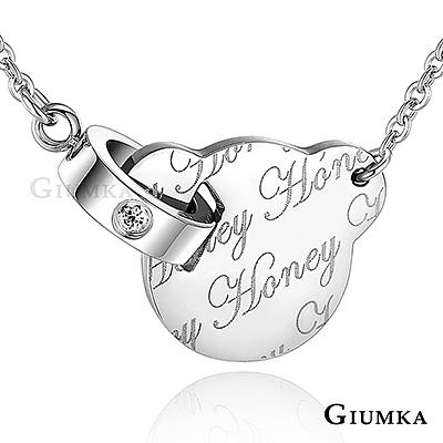 GIUMKA 小熊寶貝項鍊 珠寶白鋼-銀色