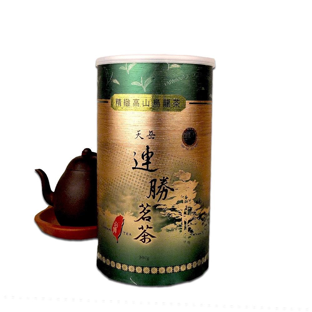 【天岳連勝】精緻高山烏龍茶 (300g)