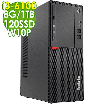 Lenovo M710T i3-6100/8G/1TB/120SSD/W10P