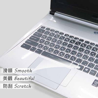 EZstick MSI PX60 6QD 系列專用 TOUCH PAD 抗刮保護貼