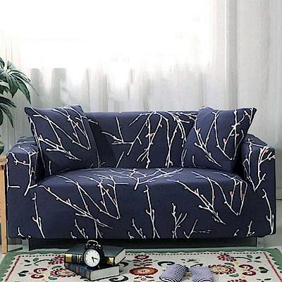 【歐卓拉】冬之旅彈性沙發套-1+2+3人座