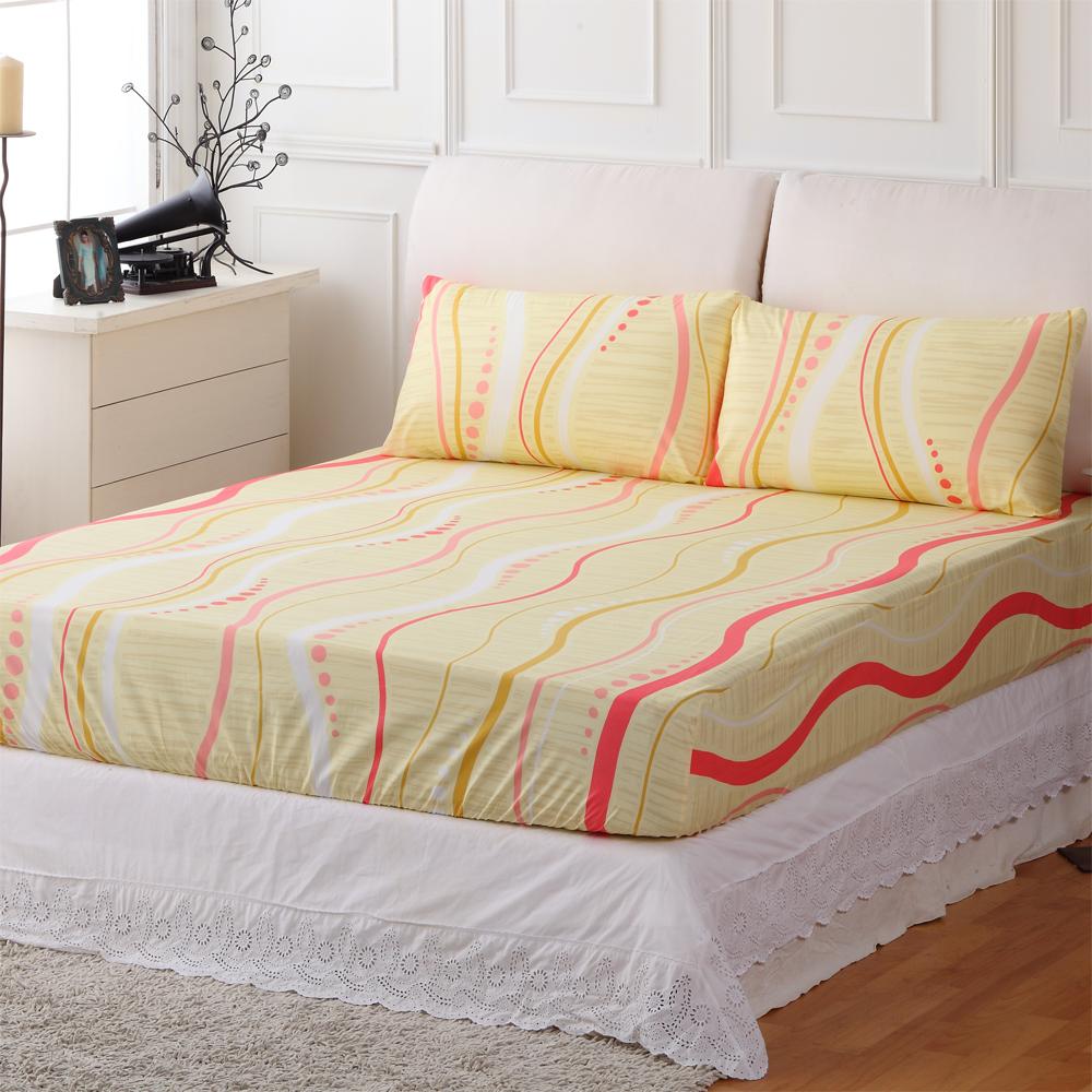 AmoreCasa晨浪精梳棉雙人三件式床包組黃