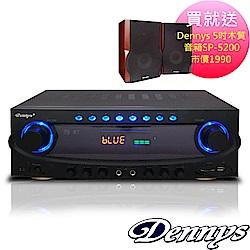 Dennys 藍牙USB/FM/SD/MP3多媒體擴大機(AV-570BT)送音箱及喇叭線