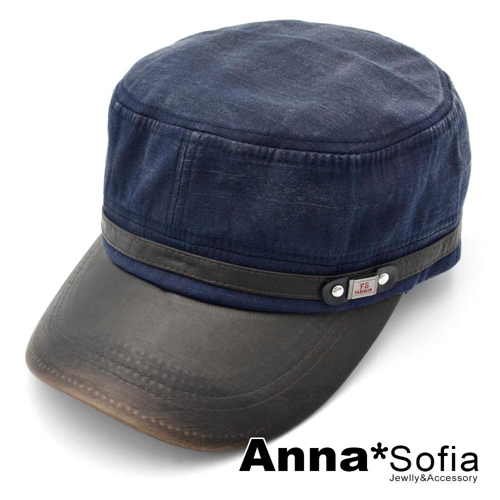 【滿額再75折】AnnaSofia 舊刷紋革簷 水洗棉質防曬遮陽嘻哈棒球帽軍帽(藍系)