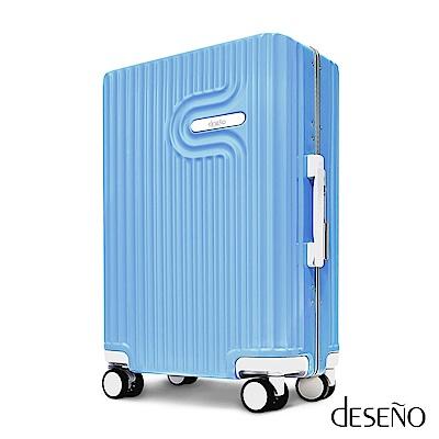 Deseno 棉花糖-20吋PC鏡面細鋁框行李箱-天藍