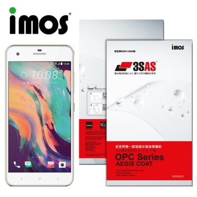 iMOS HTC Desire 10 pro 3SAS 防潑水 防指紋 疏油疏