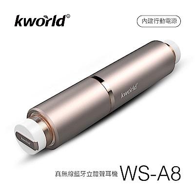 真無線 藍牙 立體聲 耳機 WS-A8 玫瑰金