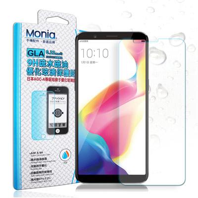 MONIA OPPO R11s 日本頂級疏水疏油9H鋼化玻璃膜