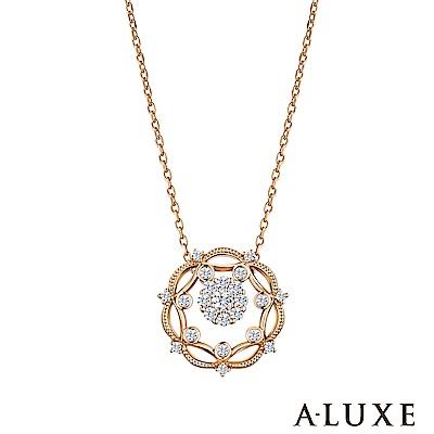 A-LUXE 亞立詩 Embrace 18K金 華美美鑽項鍊