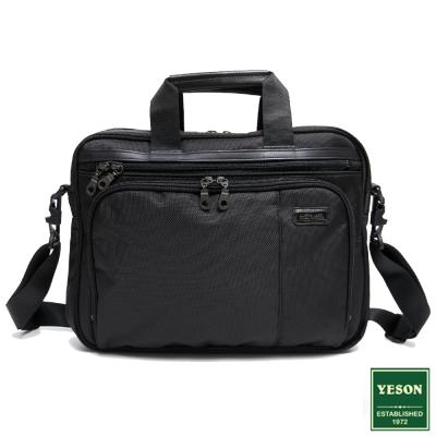 YESON - 台灣YESON商務職人可擴增大容量公事包