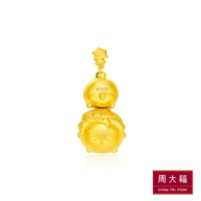 周大福 TSUM TSUM系列 冰雪奇緣黃金吊墜(不含鍊)