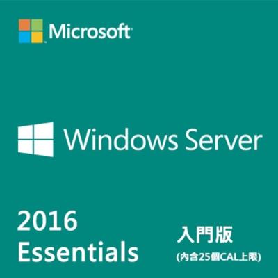 中文微軟入門伺服器Win Server Essentials 2016隨機版