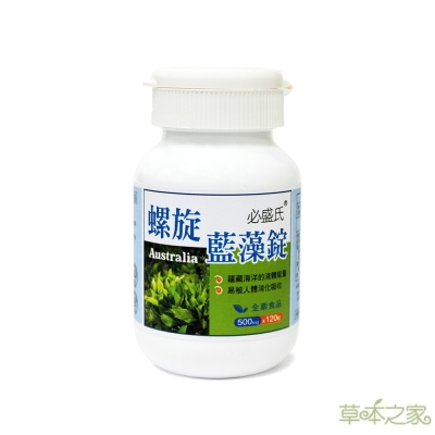 草本之家-澳洲螺旋藻錠500gX120粒
