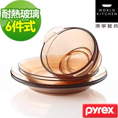 美國康寧Pyrex-透明耐熱玻璃餐盤6件組-602