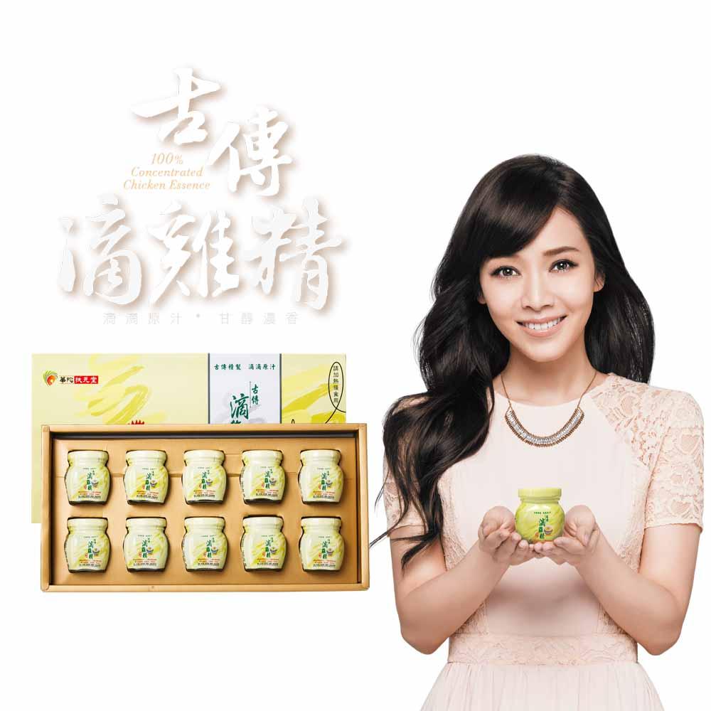 侯佩岑代言 古傳滴雞精x1盒(10瓶)